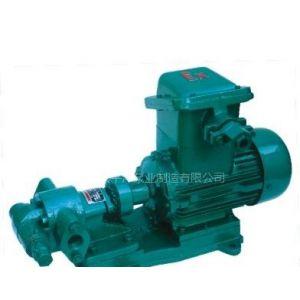 供应KCB型齿轮油泵