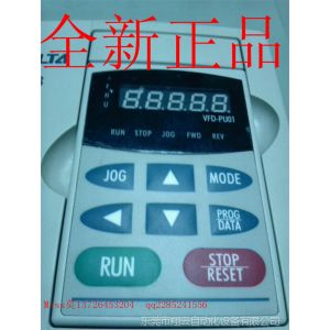 供应迷你型多功能变频器台达VFD007M21A,广泛应用磨床、电梯等行业