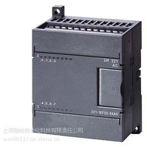 供应西门子EM221数字量输入模块