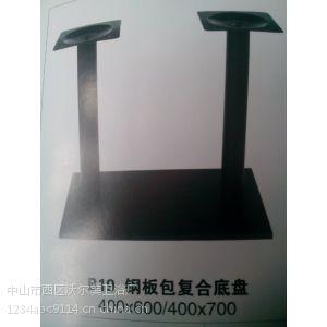 供应供应广东中山沃尔美吧椅 餐椅 休闲沙发 铸铁底盘