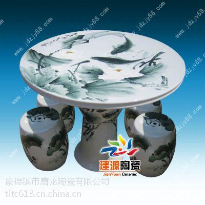 供应景德镇瓷桌,陶瓷桌子厂家 青花瓷园林摆设桌凳