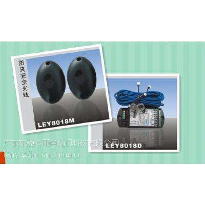 东莞门禁系统生产厂家,低价批发防夹安全电眼 红外传感器 安全光线 红外感应器