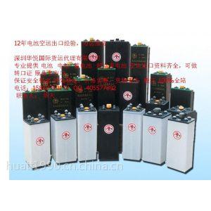 供应锂电池空运出口到巴西的货代