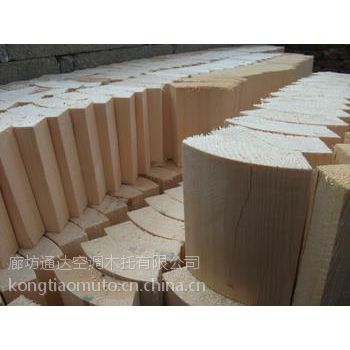 强森保冷管道隔冷木块-红松木厂家销售