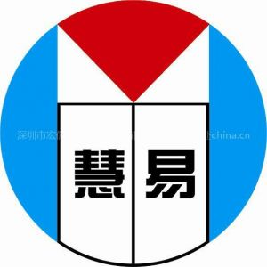 供应中山ISO9000