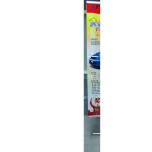 供应挂画轴,供应展会服务、展会展台、展会搭建供应便携展示架、拉网活动展架、广告宣传板、