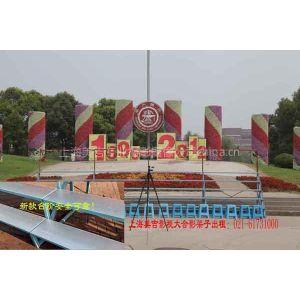 供应新款合影架子出租台阶出租 上海转机拍摄合影 高清摄影高清摄像