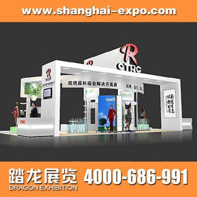 供应上海展览搭建价格最优服务踏龙展览展示设计