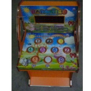 供应数字机游戏机