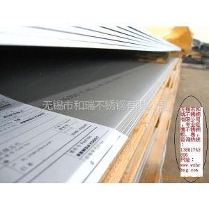 供应化工板253MA不锈钢板卷