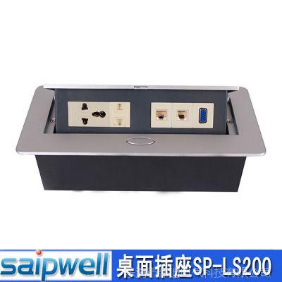 供应SP-LS200五孔多功能桌面插座 电话电脑VGA插座