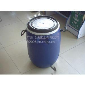 供应聚季铵盐M2001 聚季铵盐-47  聚季胺盐M2001 化妆品原料 飞瑞