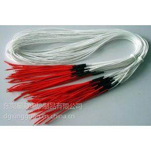 供应厂家生产销售足浴盆、甩脂带发热线、加热线、电热线