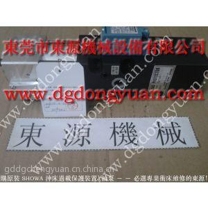 供应东莞现货供应深圳区扬力冲床润滑油泵SHOWA泵OLP系列