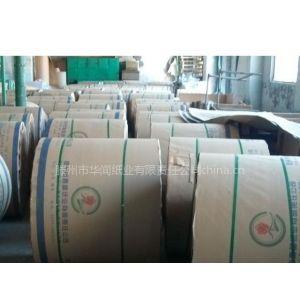 供应山东华闻厂家生产70克双胶纸
