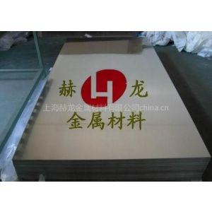 供应6063氧化铝板 6063赫龙批发铝板 6063优质铝板价格 铝合金圆棒