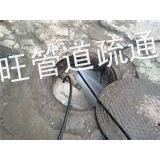 北京市朝阳区东大桥管道清洗服务公司63257306