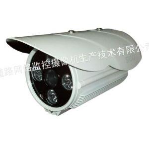 供应监控摄像头|龙之净监控摄像头|红外摄像机|高清摄像机|半球监控摄像机|监控摄像头厂