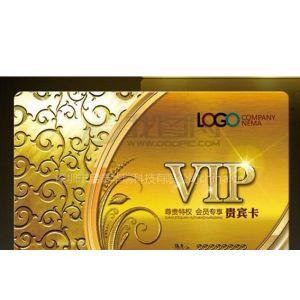 供应ID卡是什么,ic卡与id卡的区别,ID卡的价格
