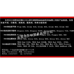 供应迪高水性配方的消泡剂3062