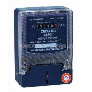 供应德力西单相电子式电能表DDS607-20(80)A 型 电表