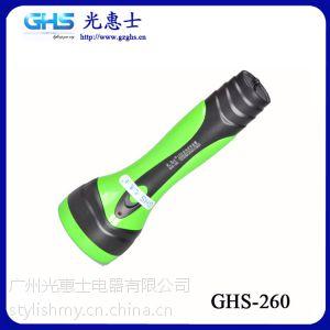 供应塑料手电筒一般批发多少钱 LED充电多功能塑料手电筒 260