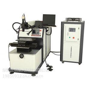 供应不锈钢茶壶激光焊接机