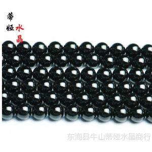 供应批发天然水晶 AAA级巴西黑玛瑙散珠半成品4-18mm圆珠