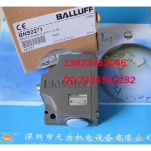 供应BALLUFU巴鲁夫行程开关BNS819-B02-D12-61-12-3B