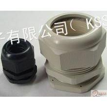 供应KSS防水接头,电缆固定头