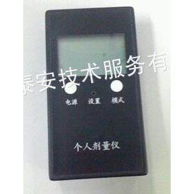 供应辐射仪/个人计量报警仪/剂量仪/γ和X射线检测仪, 型号:W1528库号:M386684