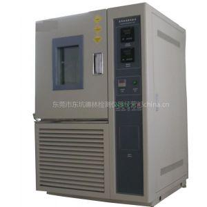 供应DR-GDS 高低温湿热试验机