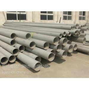 供应聊城嘉亿/东乡152*14无缝钢管主要在哪里使用