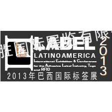 供应2013年巴西国际标签工业展