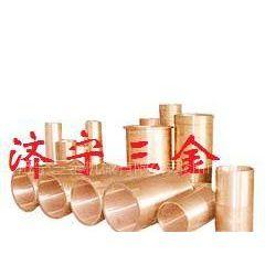 供应铜套加工  铜瓦加工  铜螺母加工