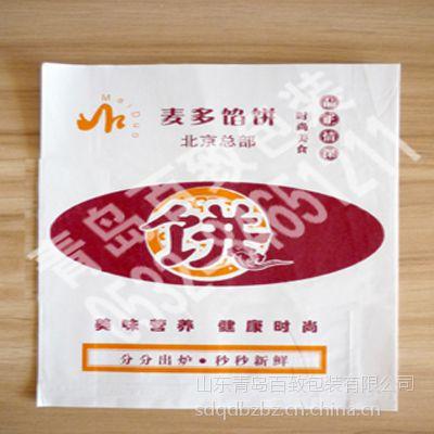 供应麦多馅饼袋,肉夹馍防油纸袋,手抓饼防油纸包装袋