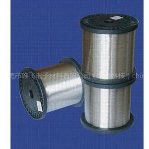 供应供应太阳能滴胶板专用镀锡铜丝