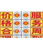 供应北京通州区搬家公司010-65487709通州马驹桥搬家公司