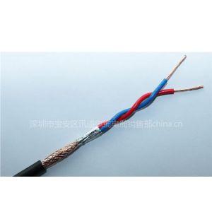 供应讯道485对绞型屏蔽电线通信线信号线控制线RVVSP 2X1.0(80编)