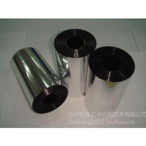 供应杭州东芝标签打印机、东芝碳带现货供应