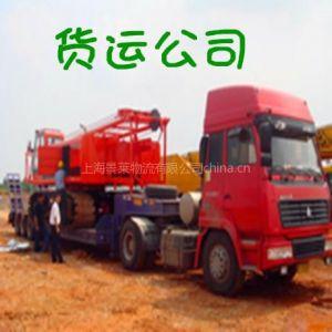 供应上海到广州的货运直达上海到广州物流忒给力