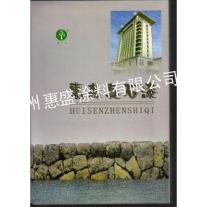 供应供应甘肃兰州外墙真石漆厂家HSBD型真石漆价格