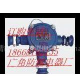 供应矿用本安电缆接线盒BHD2-40A-2/3/4T隔爆型电缆接线盒