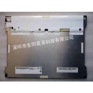 友达12.1寸1024*768高分液晶屏 G121XN01V0 G121XTN01.0
