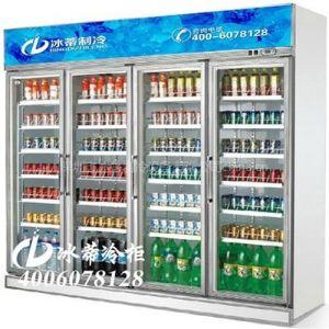 供应东莞长安冷藏蔬菜水果柜的价格