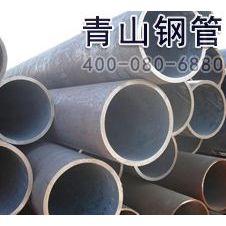 供应[供应]Q345大口径无缝钢管|无缝管|质优价廉|生产厂家
