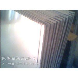 供应供应5086-H321铝镁合金规格齐全