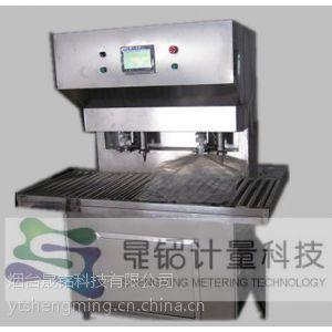 供应软包装小型计量系统 软袋灌装机