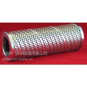 供应ABZEFH0160103XMA 力士乐润滑滤芯