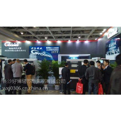 供应2015第16届湖南国际机床展览会